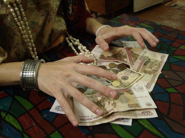 снять порчу и сглаз, которая действует по фотографии денег