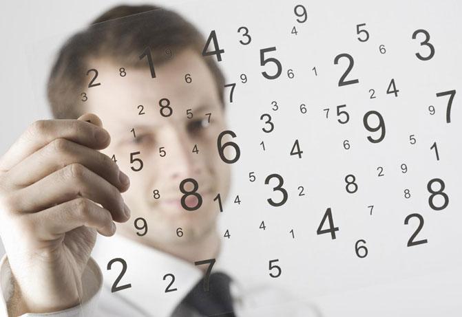 нумерологить и остаться живым по дате когда родился и имени человека рассчетные гадания бесплатно на 2020 год и даже больше